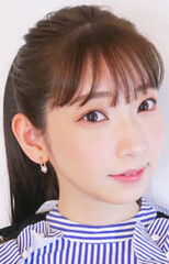 Marina Inoue