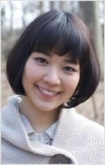 Ayako Yoshitani