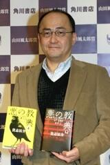 Yusuke Kishi