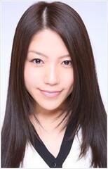 Natsuki Aikawa