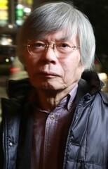 Shunichi Yukimuro