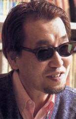 Ouji Hiroi