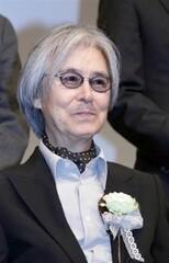 Katsuo Ono