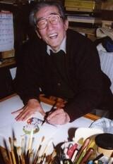Masao Kumakawa