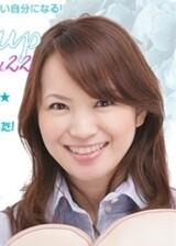 Miki Yoshikawa