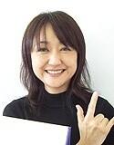 Ikuko Itou