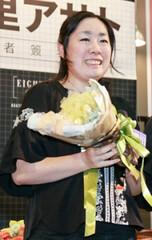 Asato Asato