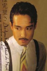 Akira Mitake