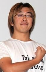 Tetsurou Araki