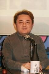 Toshio Masuda