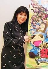 Soubee Amako
