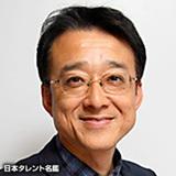 Hisao Ohyama