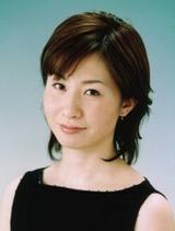 Eriko Kigawa