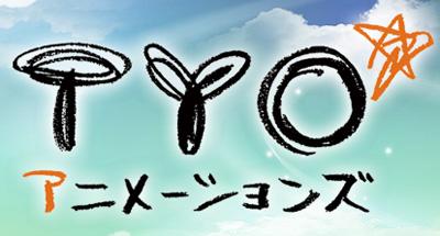 Аниме студии TYO Animations