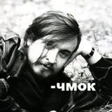 Настя Крючкова