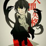AnikiDemon