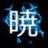 Akatsuki7125